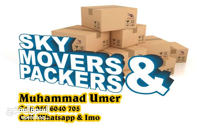 SKY MOVER PACKER  HOME & OFFICE SHIFTING