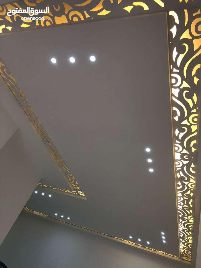 شقة طابقية 150 متر