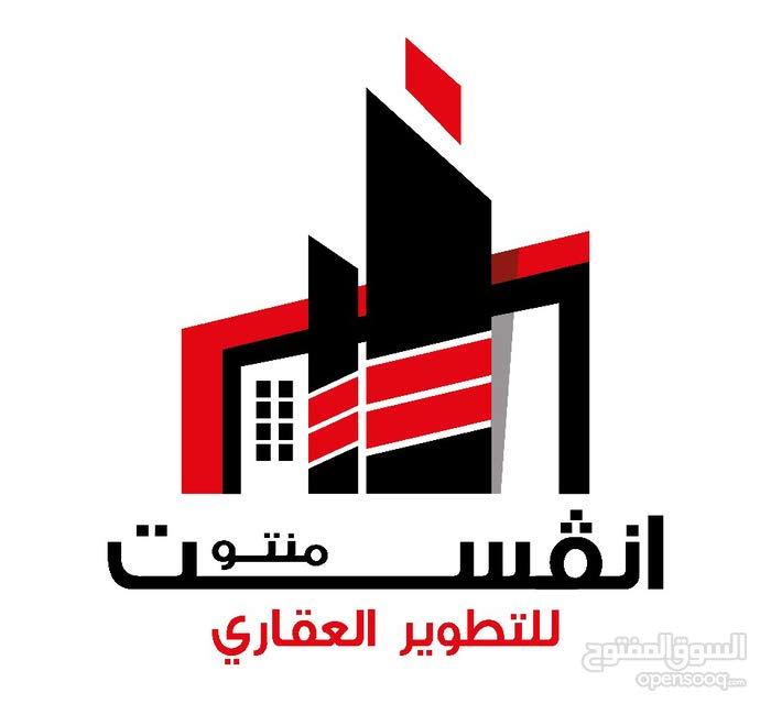شقه 125م للبيع بجي الجامعه