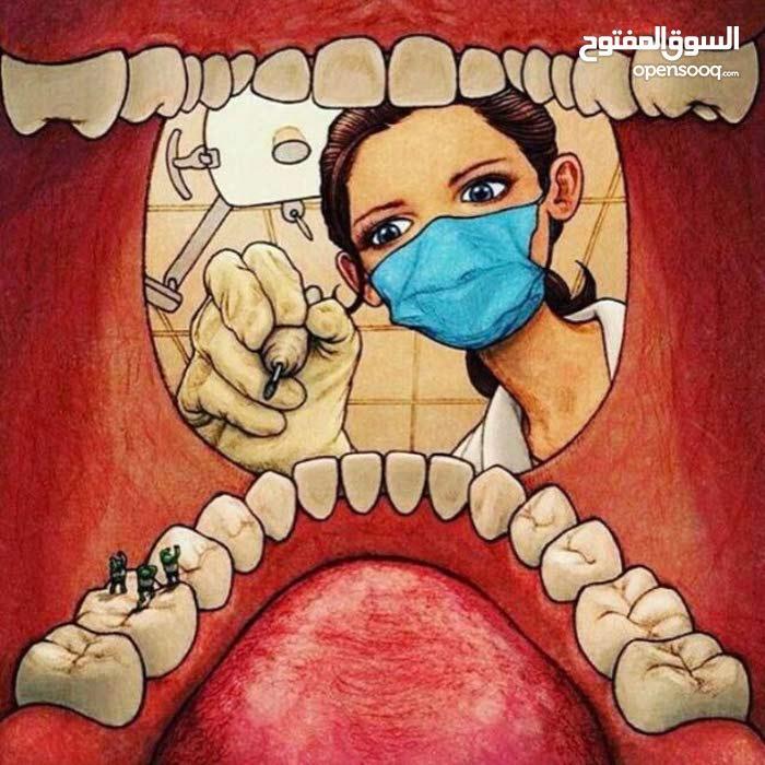 طبيب أسنان سعودي ترخيص الهيئة ساري