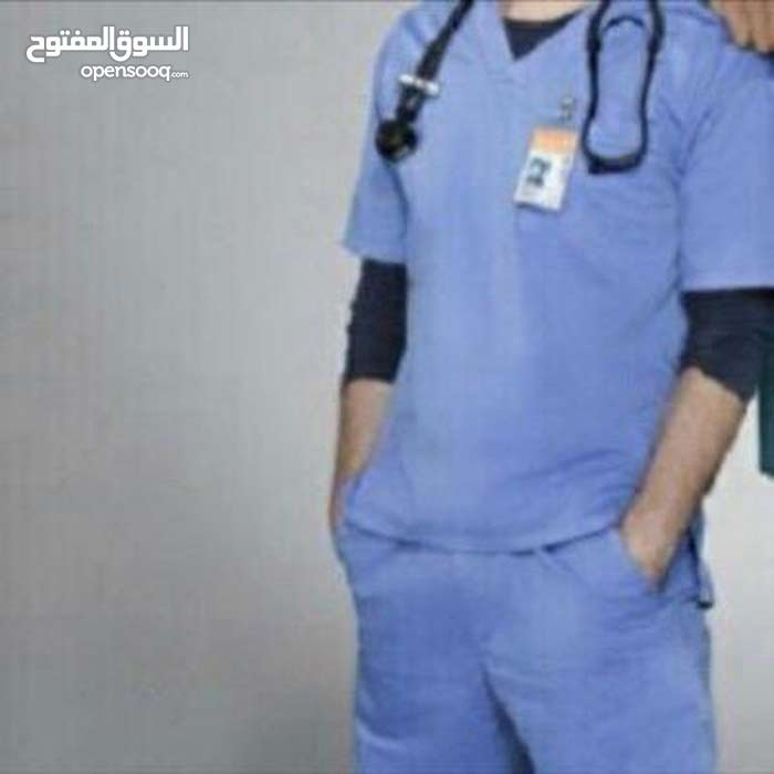 مرافق لكبار السن والمرضي بالمستشفيات والمنازل
