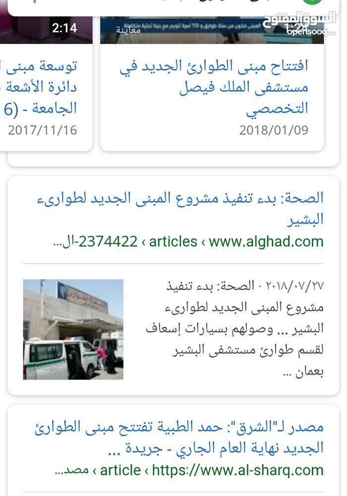 سوبرماركت للبيع موقع استراتيجي جدا جدا بجانب العيادات وبنك الدم مستشفى البشير