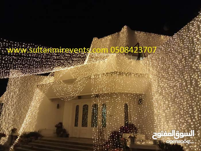 Sultan Mir Decoration Rental Lights Services