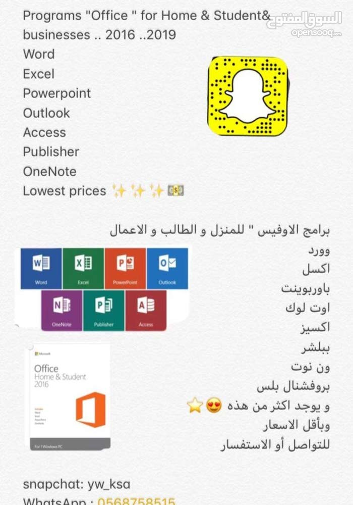 Other Accessories - Others available for Sale in Jeddah