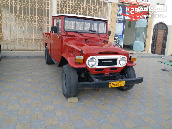 Toyota Land Cruiser Pickup made in 1976 for sale