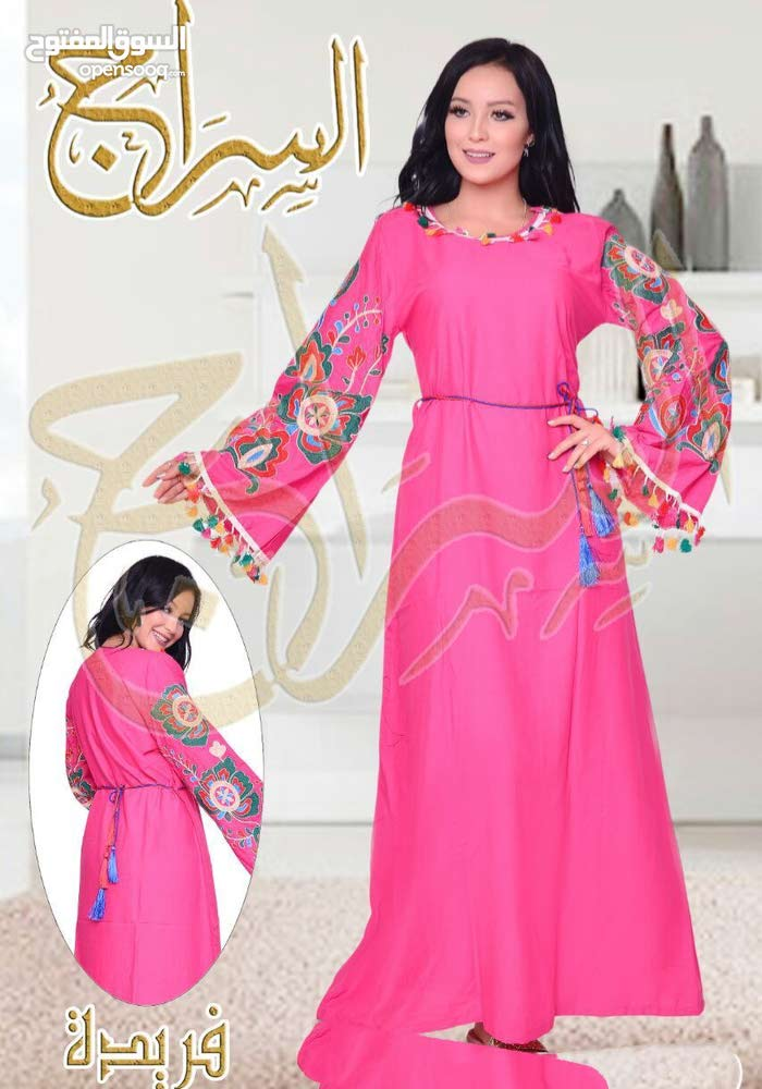 اجمل الملابس النسائية بارقى الموديلات وافضل الخامات وتوجد قياسات عادية وخاصة