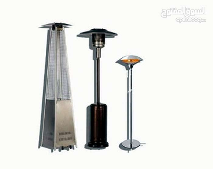 Beast Patio Heaters in Dubai
