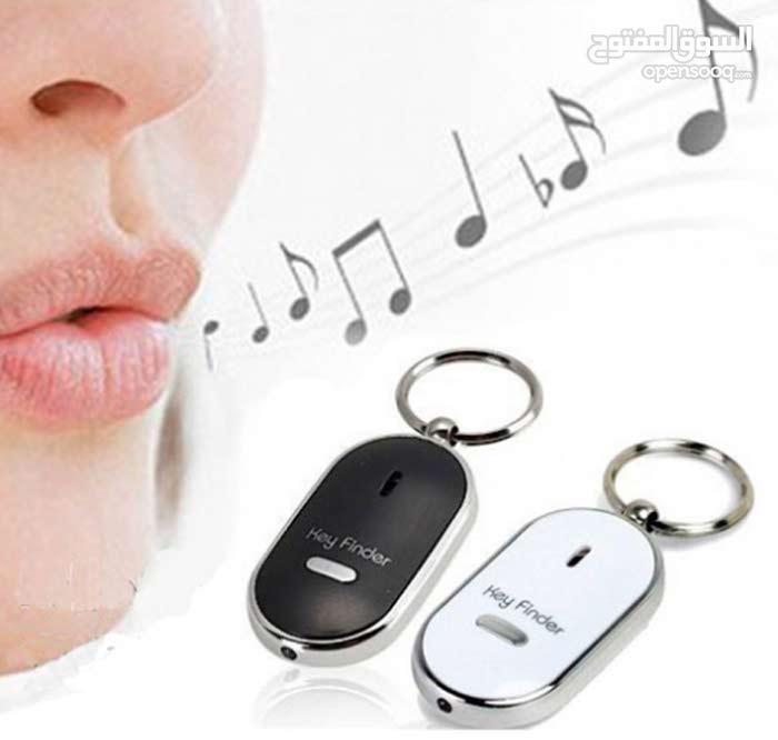 العاثر على المفاتيح / صغير وخفيف وممتع , لن تفقد مفاتيحك او نقالك بعد اليوم