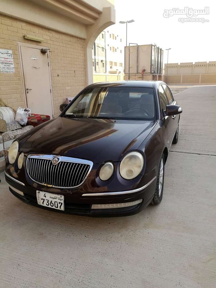 Used 2008 Kia Opirus for sale at best price