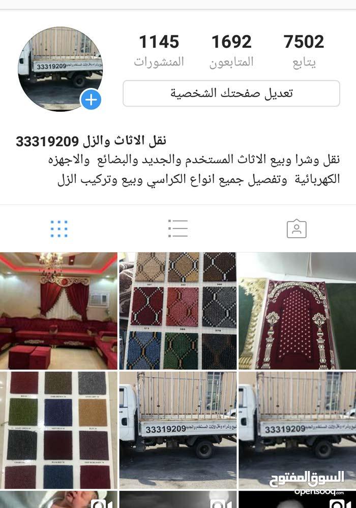 أبو حسين لنقل العفش وفك وتركيب الاثاث وبيع وتركيب السجاد