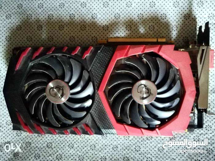 I have a Used Gaming PC - unique specs and for sale