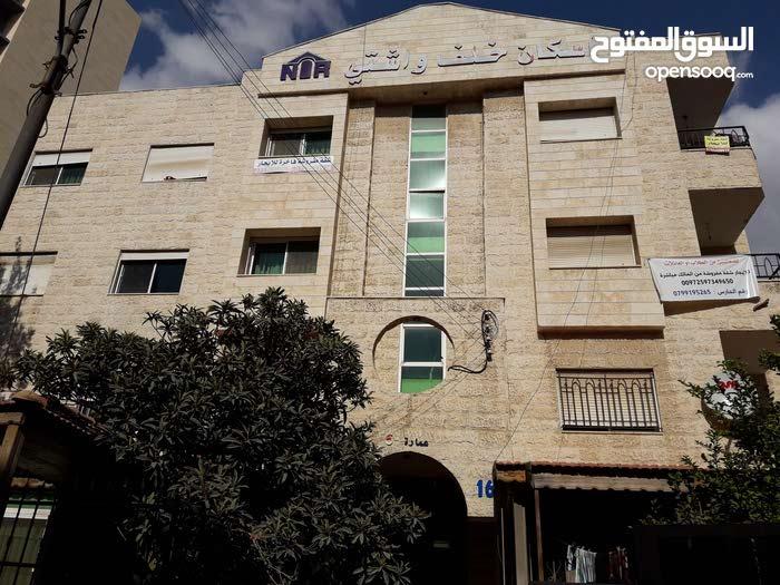 شقة مفروشة للايجار لطلاب / طالبات جامعة