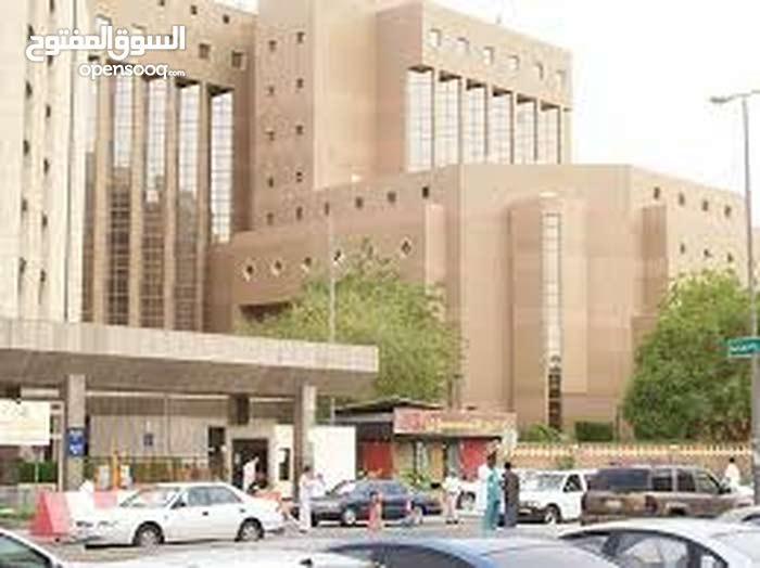 RMH Hospital