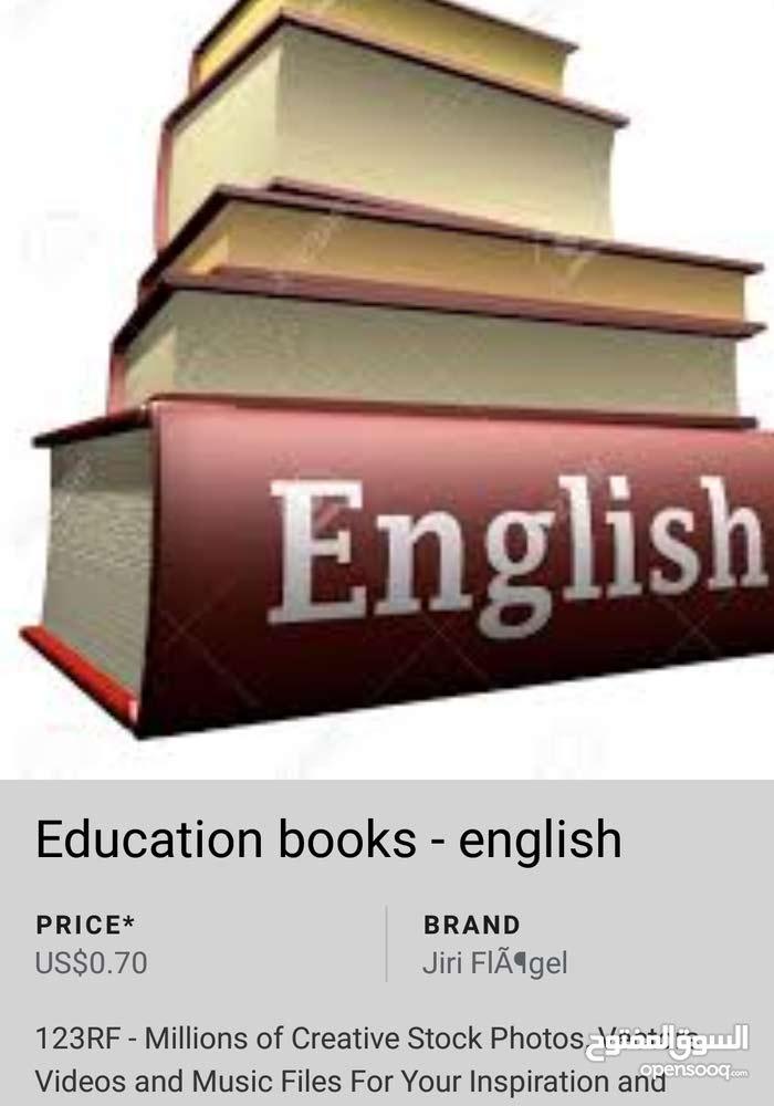 دروس خصوصي انجليزي للمراحل الابتدائية و المتوسطة