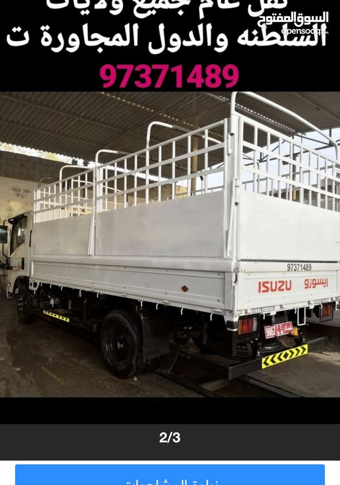 Others Used for sale in Muscat