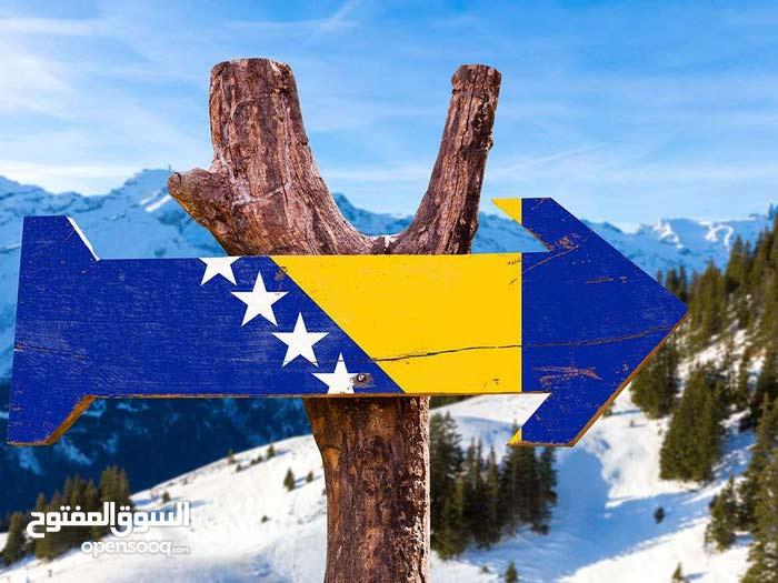 خدمـــــات تاشيرة البوسنة والهرسك