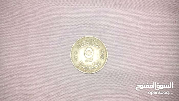 عملات معدنية أثرية من العهد الملكي