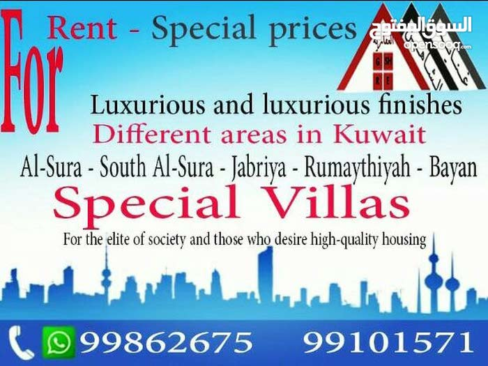 apartment in Hawally Salam for rent