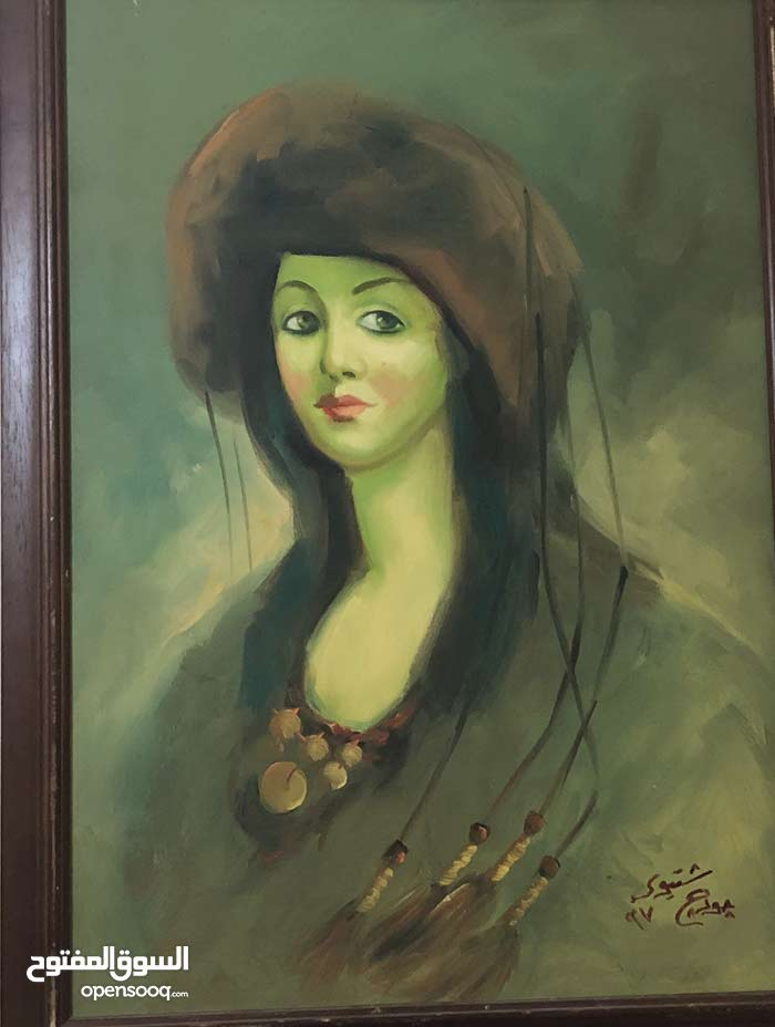 Buy Used Paintings - Frames with high-end specs