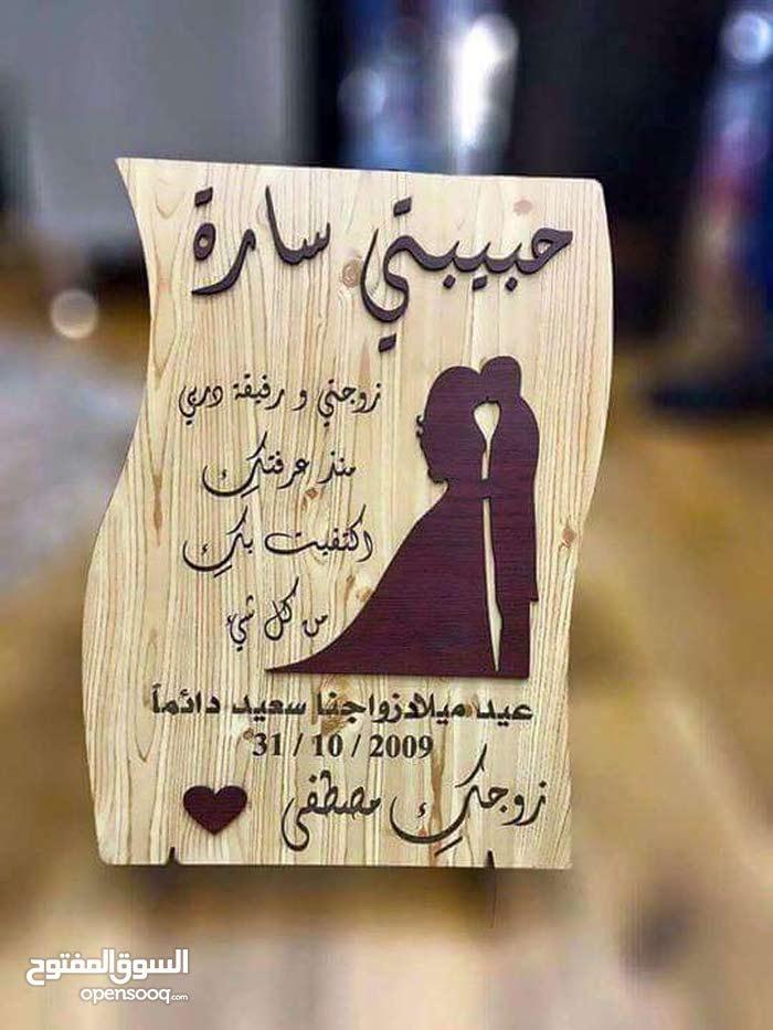 ساعات جدارية خشبية التواريخ والأسماء تتغير حسب الطلب يتوفر توصيل داخل بغداد فقط