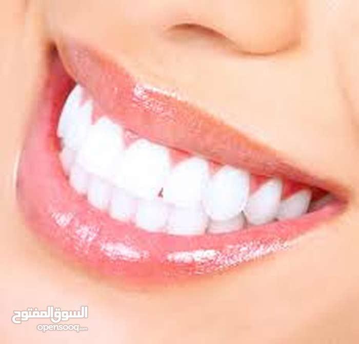 عرض خاص تنظيف وتبييض الاسنان بجلسه واحده