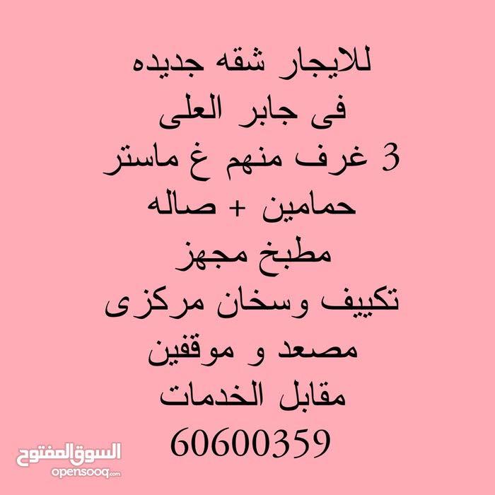 للايجار شقه جديده فى جابر العلي