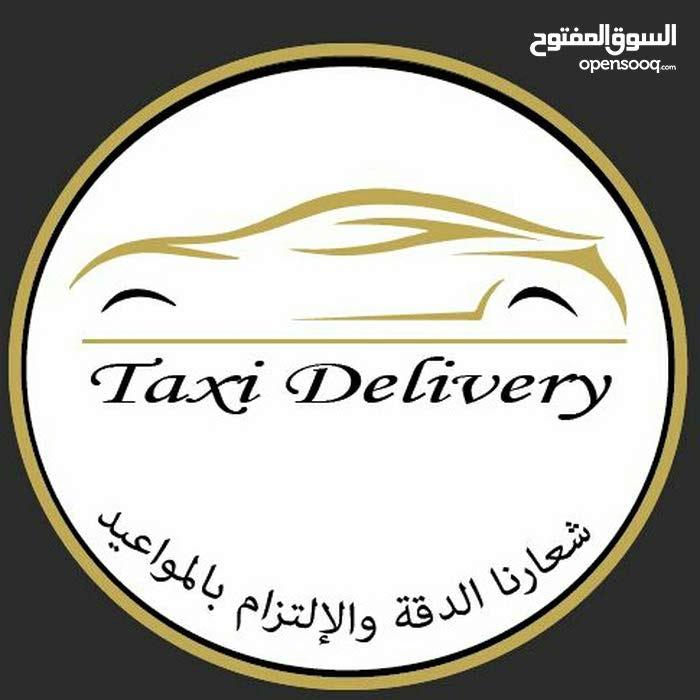 تاكسي دليفري مكة المكرمة