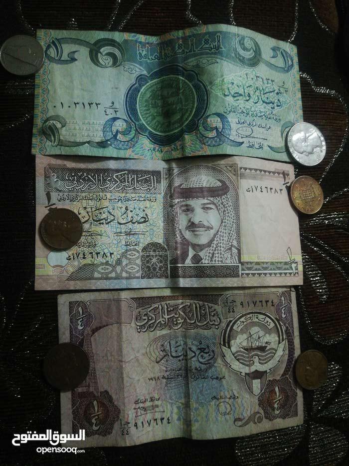 ربع دينار كوتي عام 1968  نصف دينار اردني عام 1993 دينار عراقي عام 1984