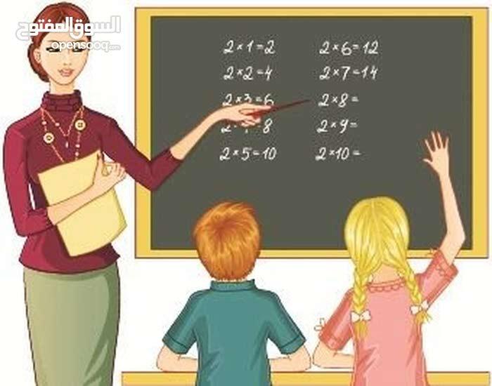 معلمة دروس خصوصية جنوب جده