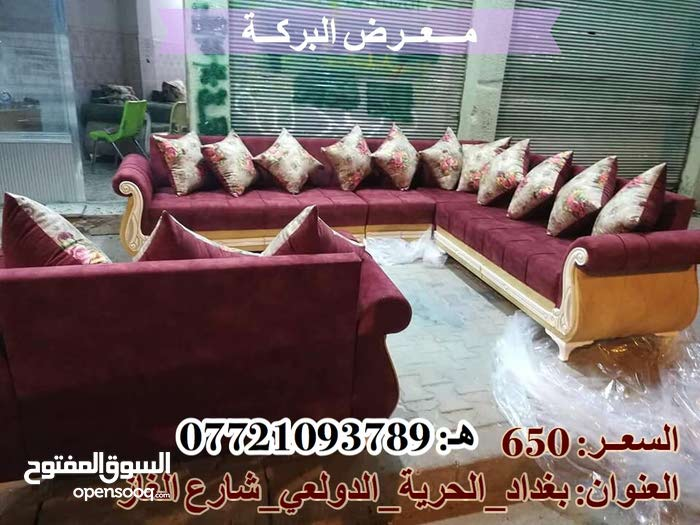 New Sofas - Sitting Rooms - Entrances available for sale in Baghdad