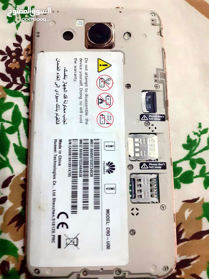 Used Tablet for sale Huawei - (106841010) | Opensooq