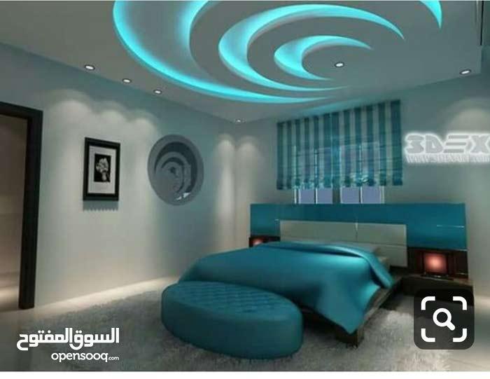 syriea decor