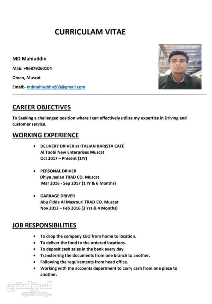 Need Driving job in dubai ( UAE)