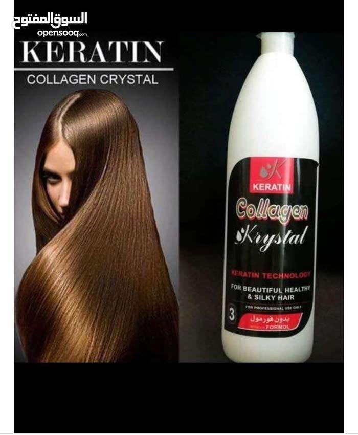 نقدم لكم منتج كيراتين لحل جميع مشاكل الشعر .