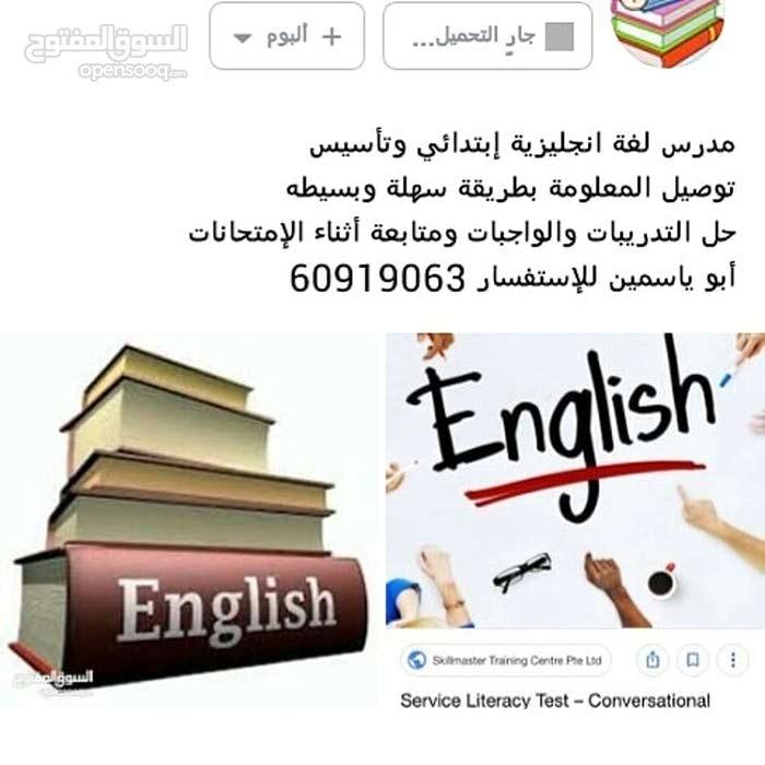 a34b308dc8333 تدريس اللغة الإنجليزية - (100284928)