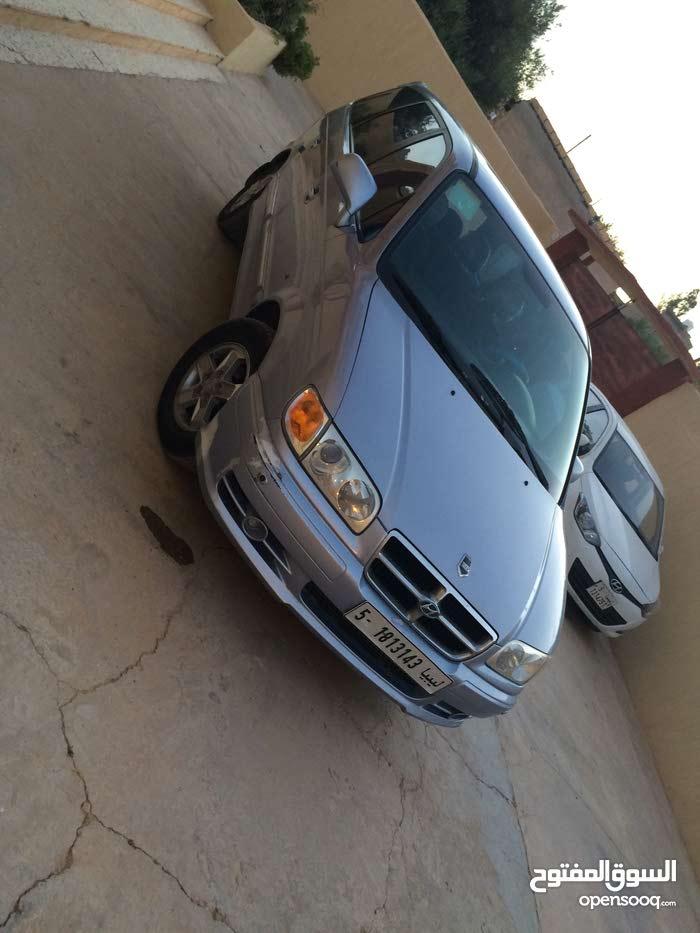 For sale 2006 Blue Trajet