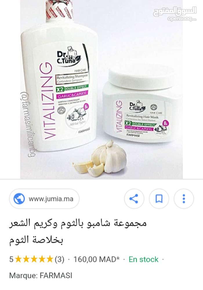 منتجات من شركة فارمسي التركية