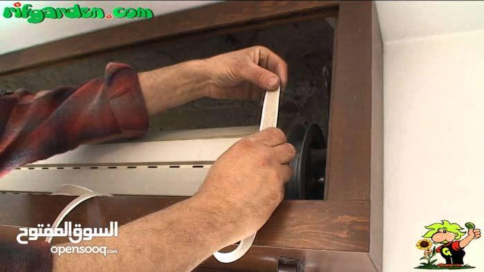 تصنيع تركيب وصيانة سرانتيات منازل و أبوب ونوافذ بي في سي PVC والومونيوم – نجوك لعندك