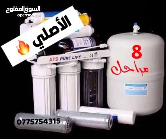 عروض رمضان 2019 فلتر مياه امريكي (الأصلي ) خصم 30%