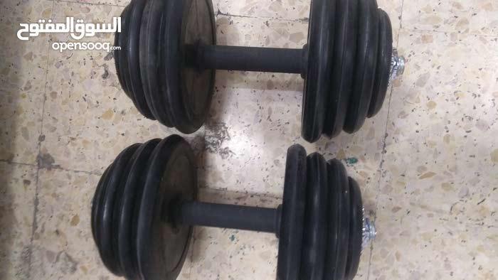 دمبلز لبناء العضلات