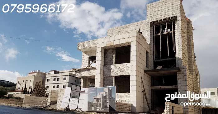 عمارة إستثمارية مميزة الجبييه بالقرب من الجامعة الأردنية