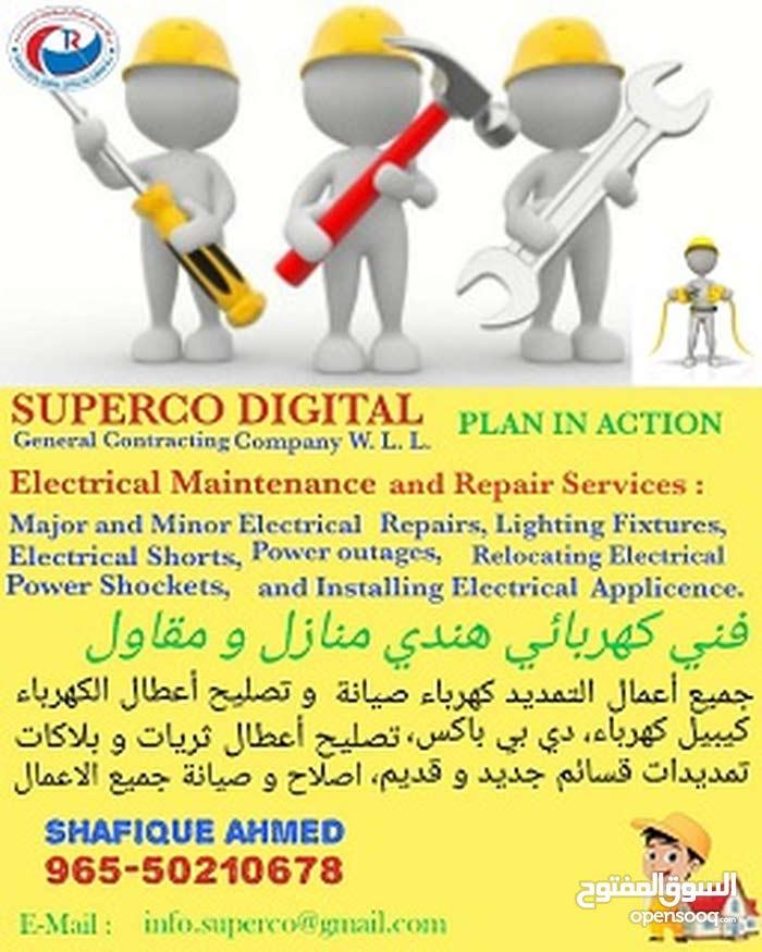 Electrical Repair & Maintenance Services - (109336401