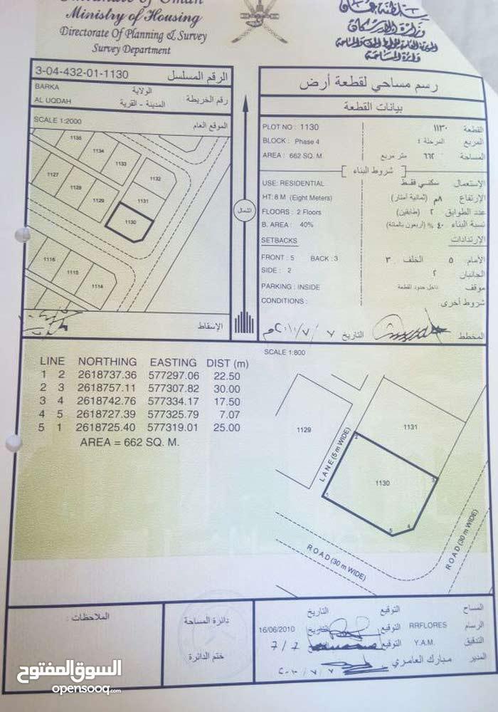 للبيع ارض سكنية كورنر ممتازة في العقدة 4 على الخط الاول من الشارع