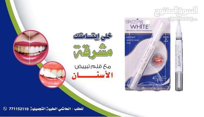 قلم تبيض الاسنان منتج جديد