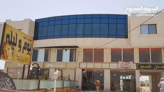 مكاتب  تجارية للايجار في شارع الثقافه اربد