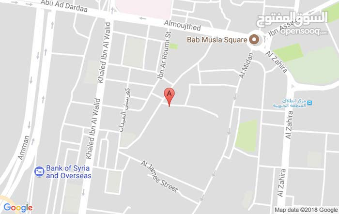 شقة للايجار - دمشق