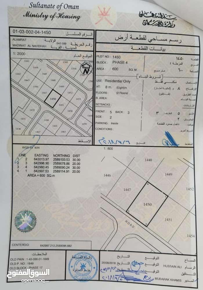 للبيع مدينة النهضة مربع 17 مطلوب 4200 نهائي بعمولتي