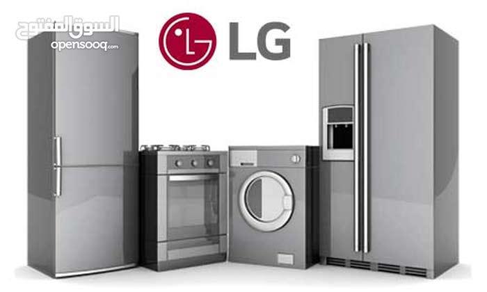 اجهزة كهربائية ال جي... بالتقسيط LG