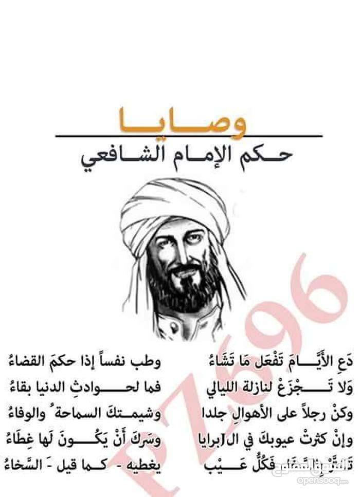 سايق رخصة خاصه مادة 18 ابحث عن عمل خبره في مناطق الكويت