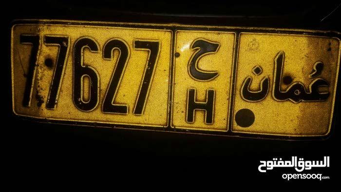 رقم سياره معلق للبيع